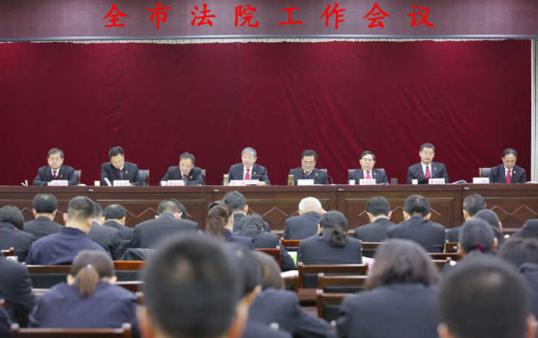 """滨州市法院工作会议召开 扎实开展好""""工作落实年"""""""