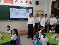 宇向东到滨州实验学校和职业学院走访慰问
