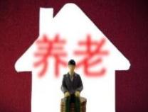 中国保险行业协会:拟设立国民养老保险股份有限公司