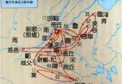 孔子周游列国,原来只是在河南境内溜达了一圈?