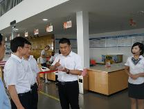 滨州市政协委员荆强:献身民企事业 为社会创造福祉