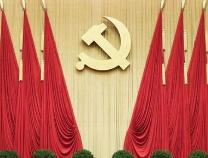 """人民日报刊文:""""只有中国共产党才能领导中国"""""""