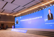 快讯!黄河流域景区发展论坛暨文化旅游发展大会开幕