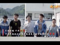 【公益】教师节主题感人瞬间:陈立群
