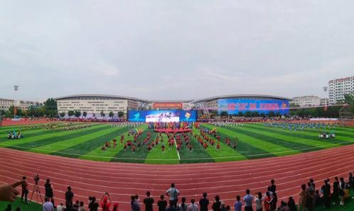 滨州网直播 | 滨州市第十九届运动会开幕式