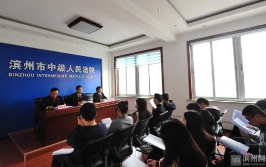 滨州市法院列全省法院诉讼服务质效评估前列