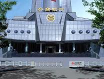 齐商银行滨州分行2018年大额存单发行公告