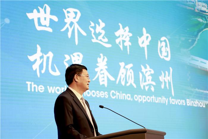 首届跨国公司领导人青岛峰会·滨州城市路演