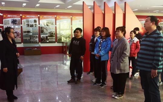 """滨州中行沾化支行开展""""不忘初心 牢记使命""""主题党日活动"""