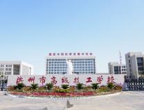 濱州市高級技工學校2020年20件大事