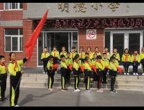 河流镇中心小学举行庆祝少先队建队七十周年活动