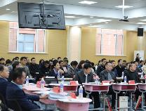滨州实验学校南校区发展委员会一届二次会议举行