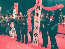 李建国:我所见证的滨州四十年改革变迁