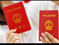 关注农村大龄青年择偶难,中纪委网站:移风易俗治理天价彩礼