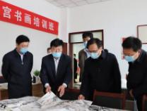 省总工会副主席魏勇到沾化、邹平调研工人文明宫扶植情况