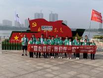 """中国人寿阳信县支公司参加公益跑助力""""健康中国"""""""