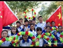 """""""教育援助""""成滨州靓丽名片 援疆援青援渝教师人数创新高"""
