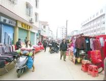"""滨州市区最后一个""""马路市场""""被依法取缔"""