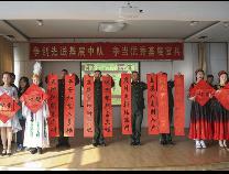 """北镇中学""""我们的中国梦""""文化汇演走进武警中队"""