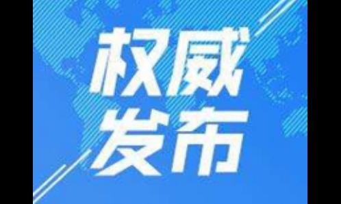 有你黉舍吗?滨州21所黉舍获提名省级文明校园