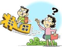 """游学成暑假""""标配""""?超七成受访家长直言收获低于预期"""