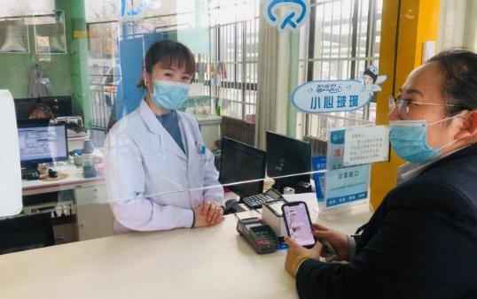"""中国银行医保电子凭证""""混合支付""""功能在滨州落地"""