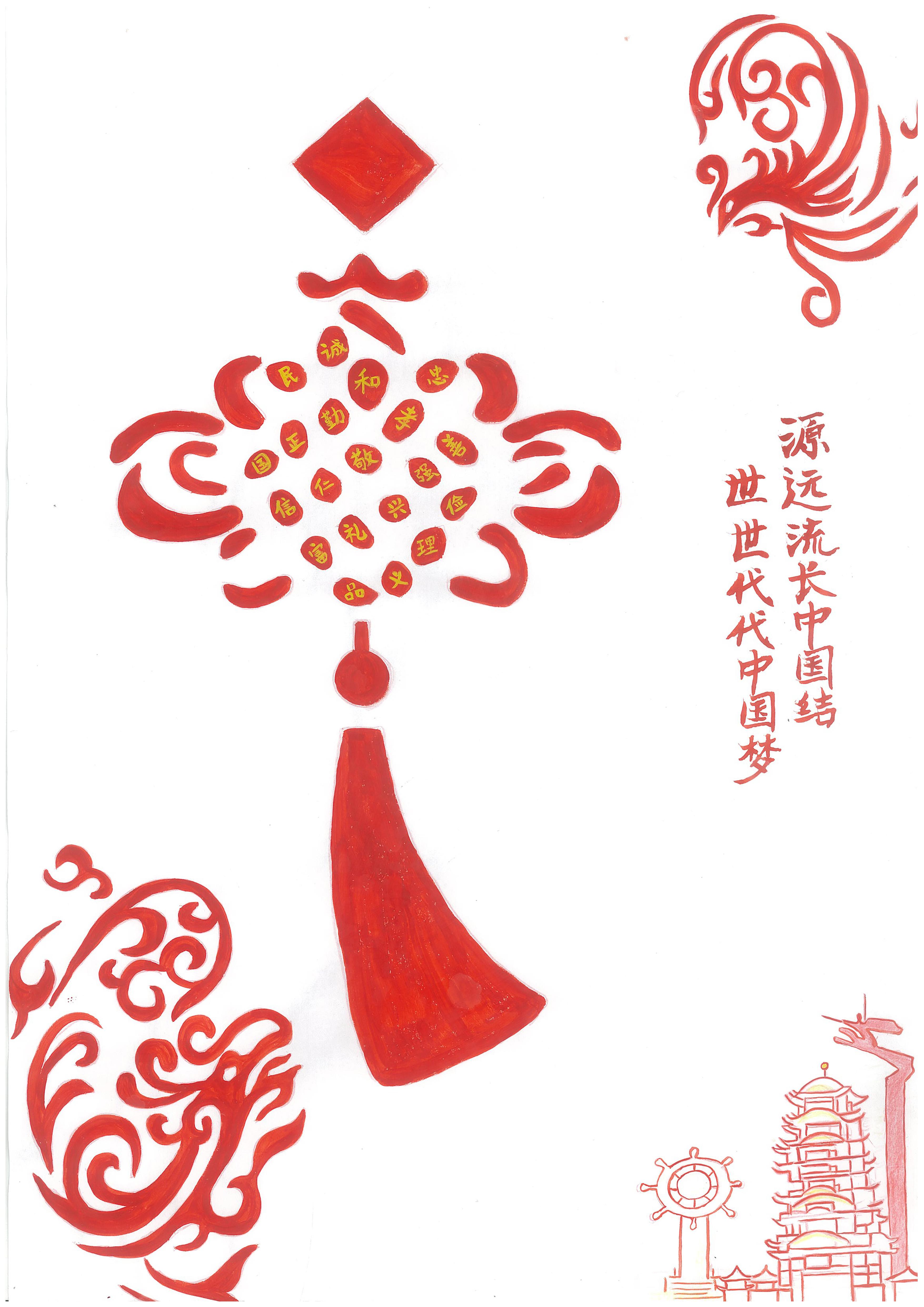 编织幸福中国结