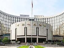 """中国人民银行滨州市中心支行开展""""金融畅通工程""""为实体经济注动力"""