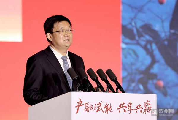 滨州市委书记佘春明主旨演讲:相信相信的力量,相信资本的力量!