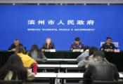 """濱州""""消防宣傳月""""將開展五大主題活動"""