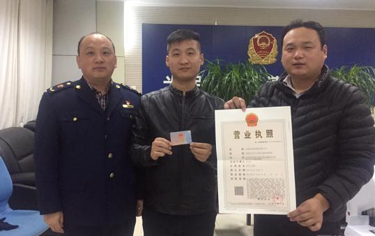 滨州首份农行K宝认证签名的全程电子化企业及电子营业执照办理成功!