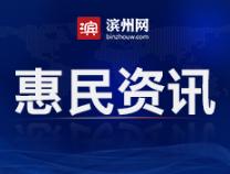 """李庄镇大徐社区:警务""""铁搭档"""" 让平安永伴百姓"""