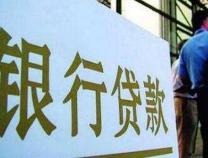 强势打击恶意逃废银行债务 滨州市政法机关凝心聚力为中心工作保驾护航