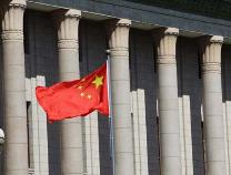 新华社评论员:提高依法治国依法执政能力