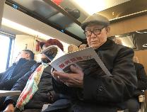"""元旦假期 八旬老人体验邹平高铁""""速度与激情"""""""