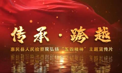 【视频】 怀抱兵圣情怀 传承红色精神
