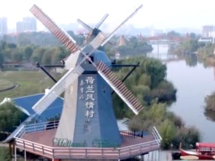 富强滨州 潮头逐梦——滨州经济技术开发区城市宣传片