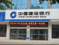 """建行滨州分行发放全省首笔""""地押云贷""""业务"""