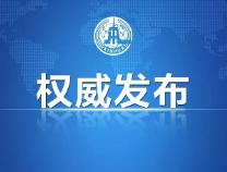 新华社评论员:科学把握新发展格局的实践要求