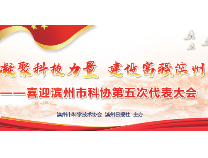 """滨州盟威戴卡轮毂申玉彬:创新多种检测手段助力制造""""完美轮毂"""""""