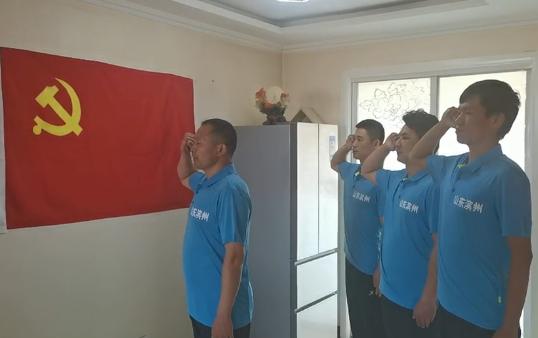 驻防兰州口岸守护入鲁大门 滨州五名党员一线重温入党誓词提振士气