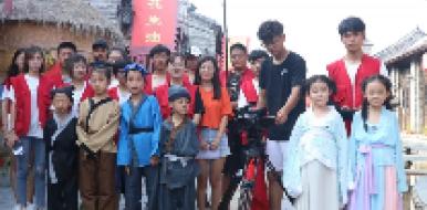 7月28日正式开拍《少年游·四方志》大型古装儿童系列剧