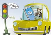 女司机能够谨防这些坏习惯 可以躲避许多不必要的交通隐患!