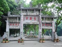 【直播预告】明日启程!33个滨州孩子将开启恩施民俗文化之旅!