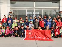 滨州市小记者团参观南海水务 探索生命之源