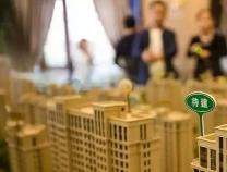 9月份百城住宅均价涨幅继续收窄