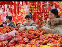 博兴:春节老百姓身边的那些事儿(2018年版)