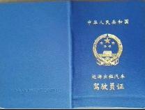 滨州市首本巡游出租车驾驶员从业资格证新鲜出炉