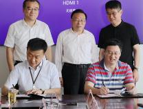 京博控股与武汉理工大学建立战略合作 力促校企合作联融共赢