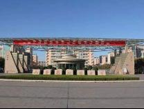 北镇中学发布2019高中招生简章 面向各县区招生共计200名